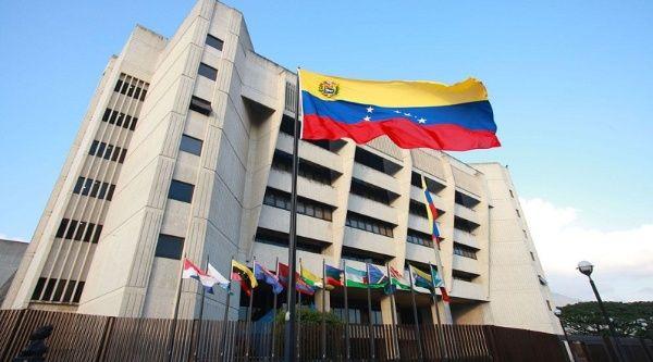 Sede Tribunal Supremo de Venezuela